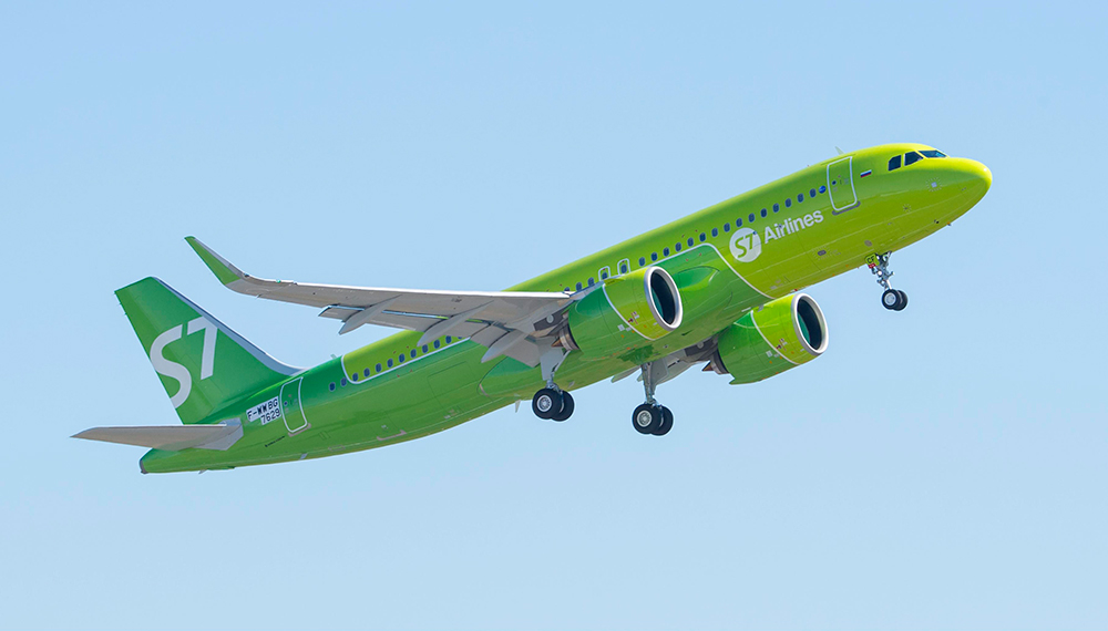S7 Airlines A320neo